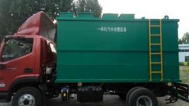 肉联厂污水处理设备|屠宰污水处理设备