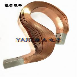 高分子扩散焊铜带软连接