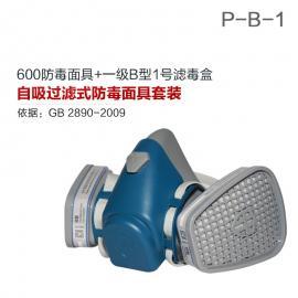 无机气体防毒面具套装-600半面罩+B型1号滤毒盒