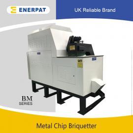 铁屑压饼机 金属切屑压饼机成套设备高端品牌