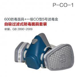 一氧化碳气体防毒面具套装600半面罩+CO型5号滤毒盒