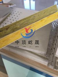 玻纤吊顶板 天花降噪板 岩棉玻纤板 降噪吸音板 吸声垂片