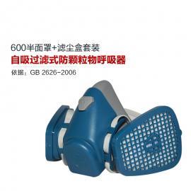 防尘防颗粒物防尘面具600半面罩+滤尘盒