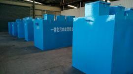 地埋式雨水净化一体机MBR污水处理成套装置KDR