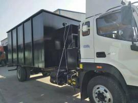 地埋式污水处理站SBR污水处理成套装置KDR