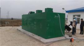 洗衣厂污水处理设备SBR污水处理成套装置凯德润