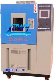 高低温冻融试验箱