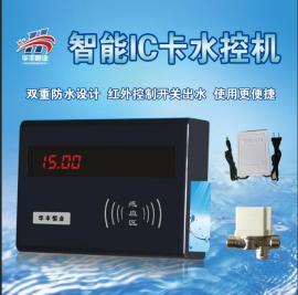 华丰恒业HF-0912水控机,刷卡淋浴器,洗澡刷卡机