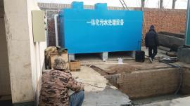 玻璃钢地埋一体化设备 HBF成套污水处理装置