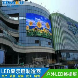 特米库-LED格栅屏TJA-7.81S全彩透明LED灯条显示屏户外防水款