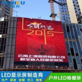特米库-LED格栅屏TJA-15.625SLED灯条屏户外防水LED灯条显示屏