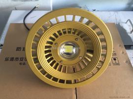 150WLED防爆灯 BLD-150W 防爆LED泛光灯