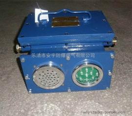KXB127煤�V�\�安全�光�Z言�缶��b置