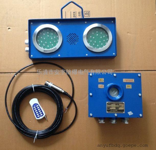 ZSB127高低水位自动报警装置