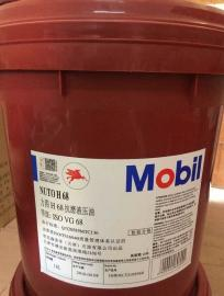 原装美孚齿轮油Mobil 600XP150