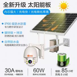 4G摄像机 网络高清球机定制 太阳能监控探头 智能高清网络摄像头