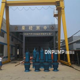 潜水轴流泵厂