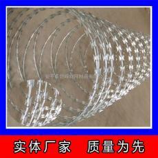围墙防护用刀片式刺网 镀锌钢丝刀片刺笼防爬网bto-22滚笼可定做
