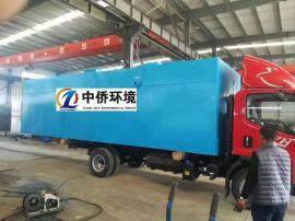 MBR一体化污水设备