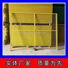 车间工厂隔离网 仓库车间隔离栏 场地护栏车间围栏