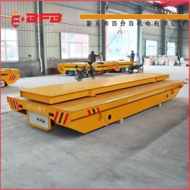电缆卷筒电动平车 运输搬运设备钢水搬运车卷线式过跨车