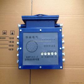 KHP183煤矿用带式输送机保护装置