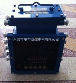 KHP128-K皮带综合保护主机/矿用带式输送机综合保护