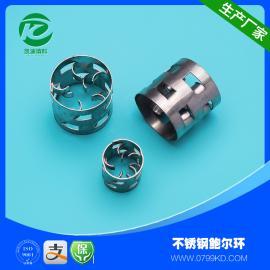 尿素�高效�U���h 不�P�304�U���h填料 25mm pall ring