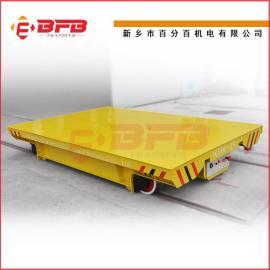 转运热轧带钢500吨卷线式电动平车方案视频