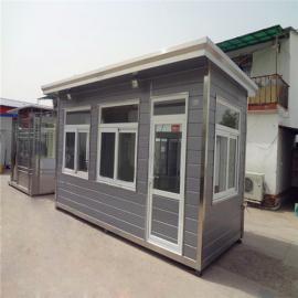 精华环卫工具房大图公共厕所高清图环保垃圾房设计、招标