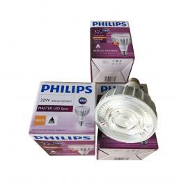 飞利浦飞凡LED射灯PAR30 40W E27导轨射灯和嵌入式筒灯LED光源