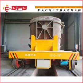 行车配套电动钢水转运车手推平板车