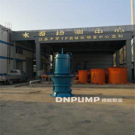 潜水轴流泵厂价