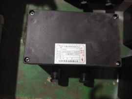 BXJ8050防爆防腐接线箱
