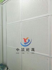 硅酸钙吸声板 吊顶天花板 岩棉降噪板 屹晟建材吸声板