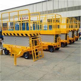 12米移动式升降机//电动液压升降平台车//金泰终生维护