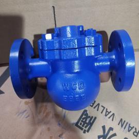 杠杆浮球式碳钢疏水阀