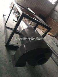 H恒科多管旋风除尘器、高效旋风除尘器