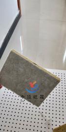 仓库降噪用 岩棉硅酸钙吸声板 隔音板 天花板 吸音垂片