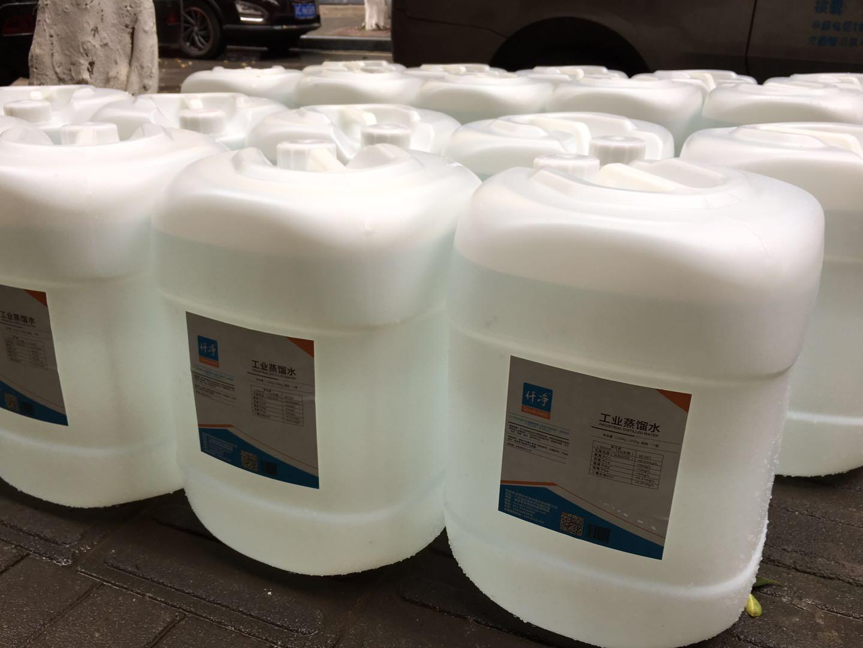 国标级工业蒸馏水