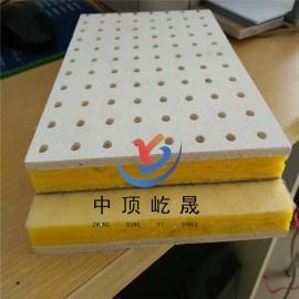 硅酸钙吸音板 吊顶天花板 降噪吸声板 吸音玻纤板 屹晟建材出品