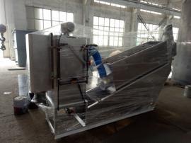 污泥压滤机 叠螺式污泥压滤机