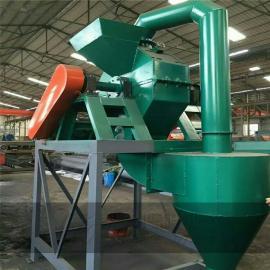 有机肥设备 粪便处理有机肥设备 有机肥造粒机 物质粉碎机