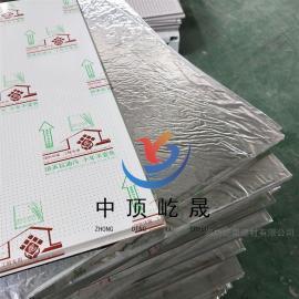 岩棉复合铝扣板 降噪吸声板 屹晟建材出品 吸音天花板 垂片