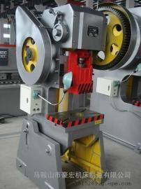 电动式冲床报价�J23-16吨可倾式冲床