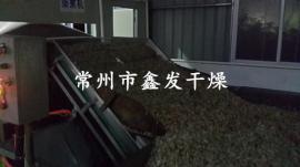 虾皮网带式连续干燥机
