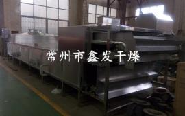 连翘专用带式干燥机