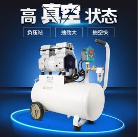 藤原微电脑无油真空泵高抽真空机负压站小型实验室静音抽气泵