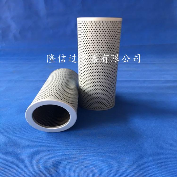 中联泵车滤芯TFX-630*100