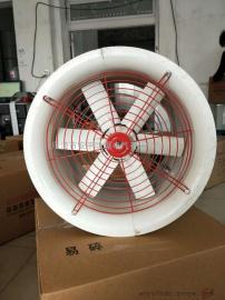 防腐玻璃钢轴流风机FT35-11-4号配套电机YSF-7114/0.25KW
